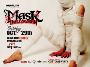 1314293270_23579_Mask-Teaser_2011_web